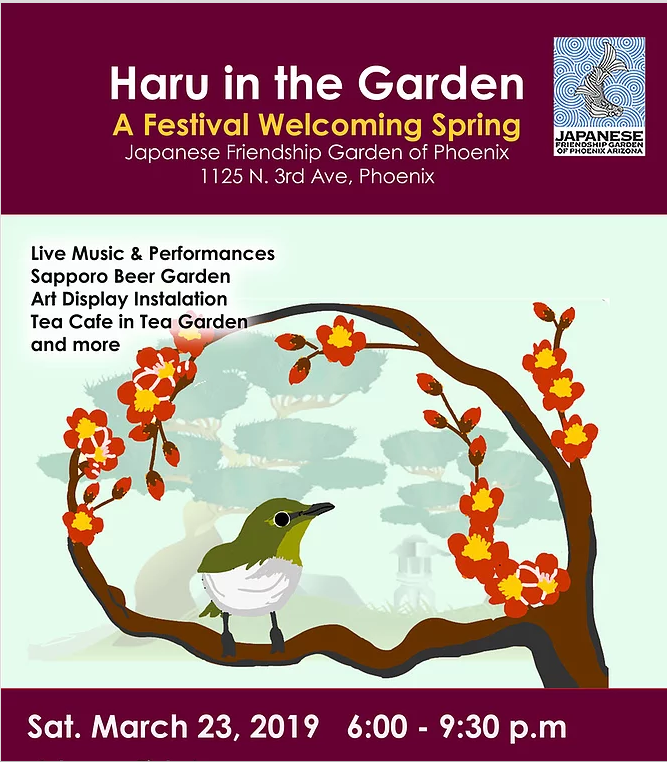 Haru Japanese friendship garden